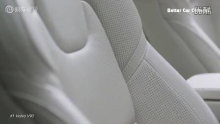 [汽车]十大豪车内饰比拼 迈巴赫S级敞篷版夺冠db0 汽车试驾 新车评网 斯柯达