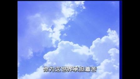10.用心点燃的红蜡烛 ——  赵芃 朱桦 曲自《苍天在上》 1995年