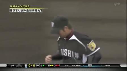日ハム☓阪神 2013-02-10