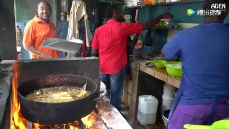 牙买加街边小吃:热油炸鱼和香蕉,只想说炉灶边的油还是蛮丰富的