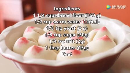 烤寿桃包的制做全过程