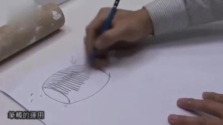 素描基础_素描教程视频冰激凌蛋糕