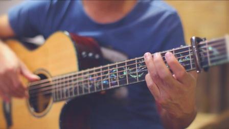 〖超温暖民谣吉他指弹独奏〗★【幸福】