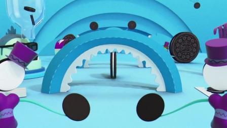 奥利奥饼干创意广告 动画短片 Play With Oreo 脑洞大开的奇幻玩味动画