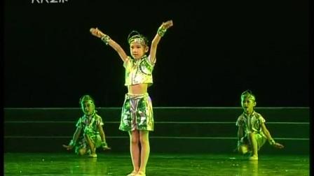 儿童舞蹈  快乐畅想