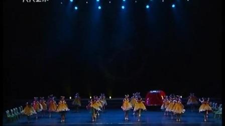 儿童舞蹈  快乐钢城娃