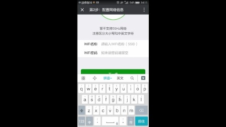 薄言豆豆-联网.mp4