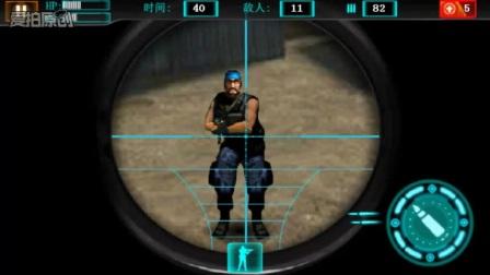 美丽天使天天狙击: 娱乐小游戏系列