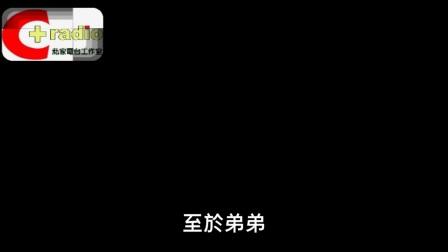 花脖鬼語第一集.mp4