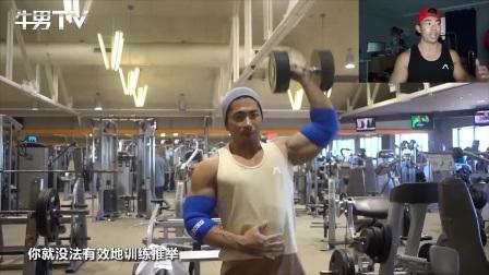 在健身房如何训练处爆炸胸肌?教你找到最适合自己的健身方式!