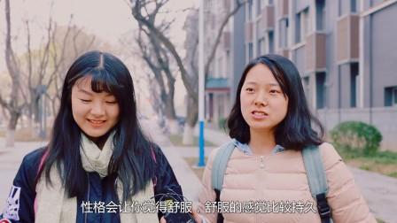 关你peace街访:学历pk颜值!哪个更重要?