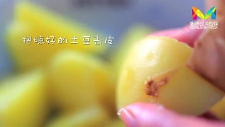 夏日宝贝餐:番茄土豆泥