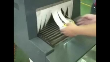塑料制品枕式包装机