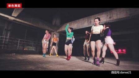 单色舞蹈韩团《Freaky》爵士舞培训班