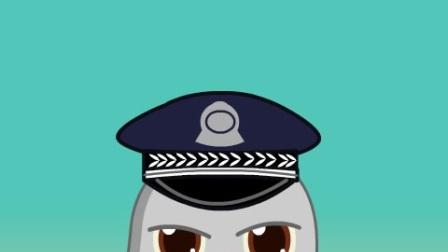 《下班回家被人拦截》每天更新原创爆笑动画短剧#奋斗的小易#感谢关注#易号刘动漫#,请帮忙转发、点赞、评论666~