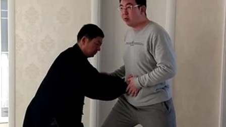 张志俊/乌海奇老师太极拳松胯