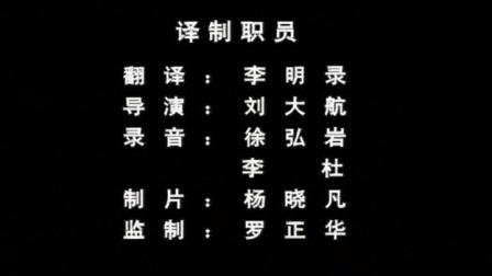 无名英雄1978片尾曲