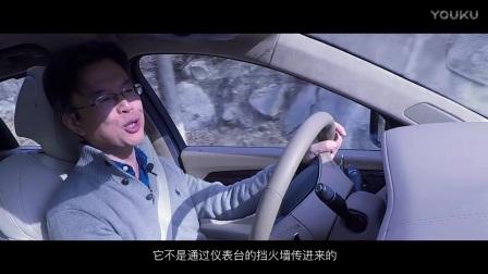 """【夏东评车:《试驾""""凯迪拉克CT6""""视频》(全)】"""