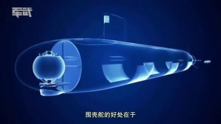 【军武次位面】03:蛟龙潜海III 大鱼变身
