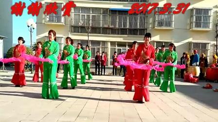 明阁广场舞扇子舞《张灯结彩》团队版附背面演示分解