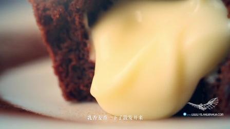 【翼蓝影视作品】鑫泰蛋糕宣传片