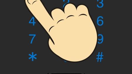 科裕指纹锁演示(管理员设置)_智能门锁_密码锁_电子防盗门锁