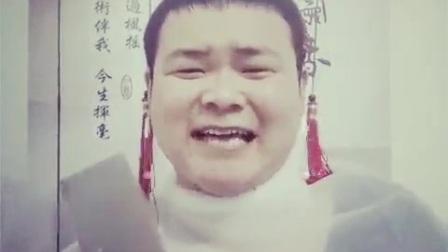 【正能量侠】搞笑新人王#还珠外传 - 搞笑视频