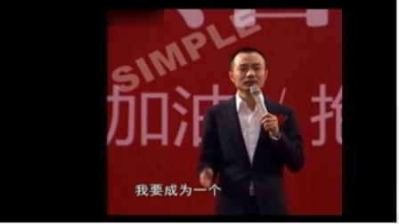 俞凌雄演讲:超级攻心术 销售培训视频01