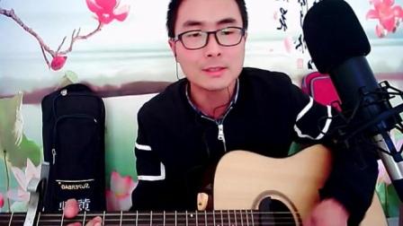 吉他弹唱《怒放的生命》