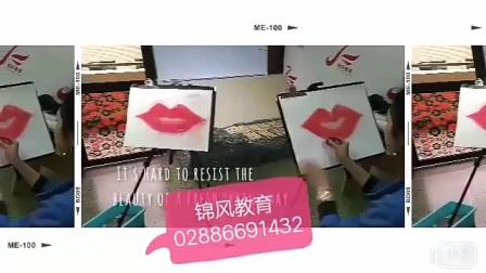 成都锦风美容美发培训学校韩式半永久零基础纹绣师课程