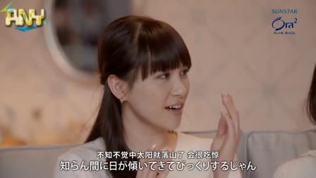 [PerfumeANY字幕组]Ora2XPerfume WEEKENDの新習慣篇インタヒ?ュー