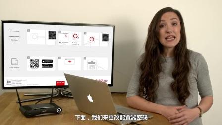 如何使用可立享适配器 How to use the ClickShare configurator