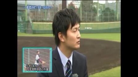 昭和の野球王国~高知県野球界の現状~