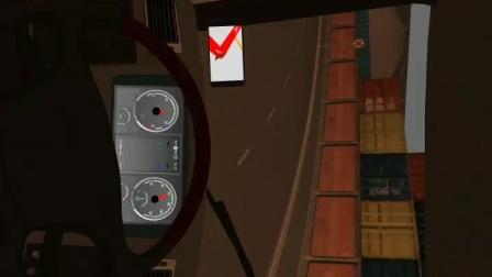 【欧洲卡车模拟手机版】后边有彩蛋,叼逼