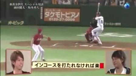 新黄金世代 スペシャル対談 前田健太×坂本勇人