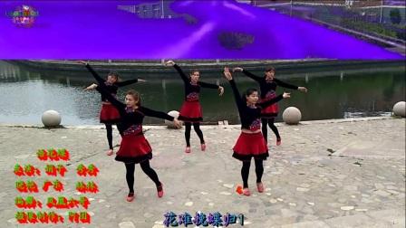 湖东大眼睛广场舞《语花蝶》