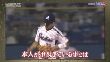 山田哲人 トリプルスリー達成打者 ~飛躍のパズルを読み解く~