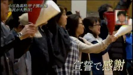 香川県代表 小豆島高・高松商「自分で考える野球」