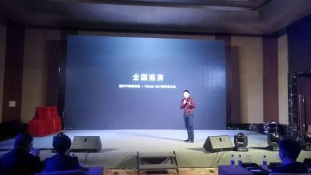 珠海,北京,广州,深圳,柏林,英特尔酷比魔方无风扇i5本thinker追源之旅