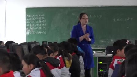 小学信息技术第二册第三课《中文标点不可少》五河县实验小学杨敏