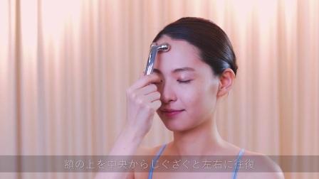 ReFa S CARAT  MTG眼部使用方法