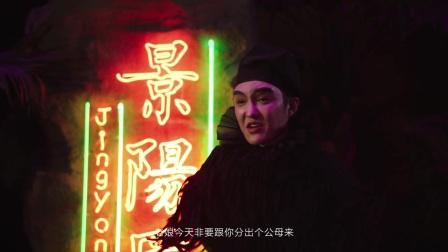 2017小米米粉节预热第三弹——景阳冈打兔.mp4