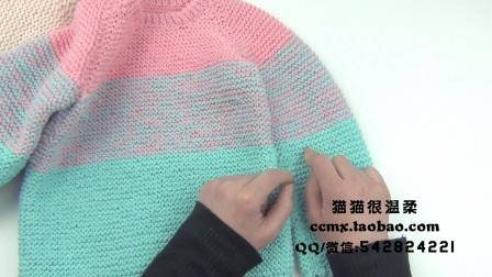 猫猫编织教程撞色插肩毛衣棒针毛线编织教程猫猫很温柔编织款式