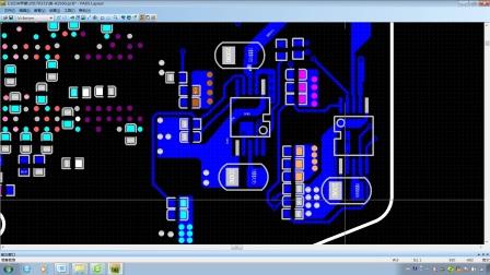 『EdaWinner_160』行车记录仪04-电源模块布线评审