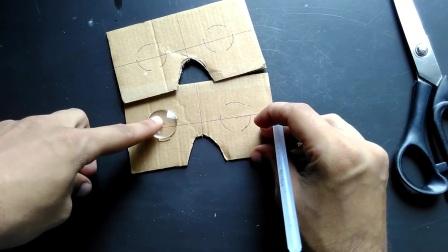技术宅 手工帝 创意 DIY:如何制作纸质 VR 眼镜