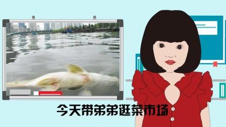 内涵段子32期:妈妈!这奶水怎么有泡椒味道啊?