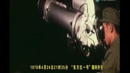 1970年东方红卫星发射.mpg