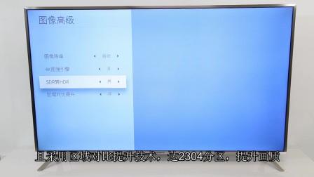 全能冠军精钢王 创维G6A电视实操体验