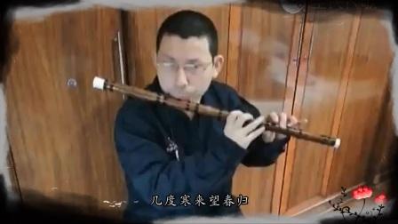 梅花泪,C调笛子作5