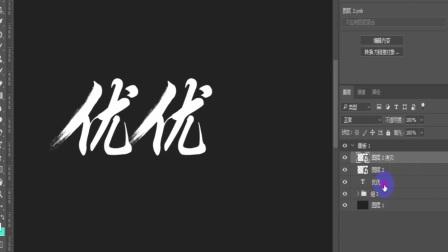 UI设计之字体设计
